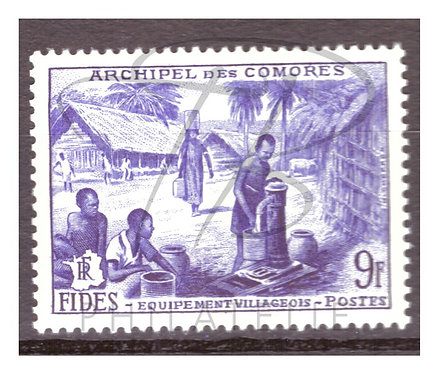 Comores n°14 , **