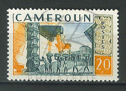 Cameroun n°308 , **