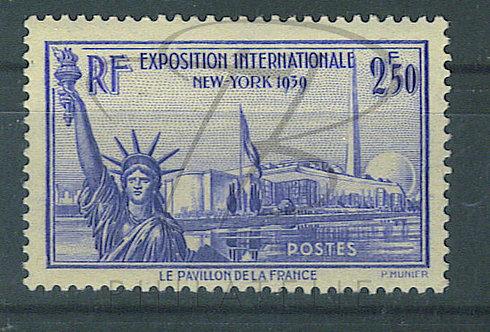 France n°458 , **