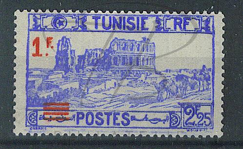 Tunisie n°226 , surcharge à gauche, *