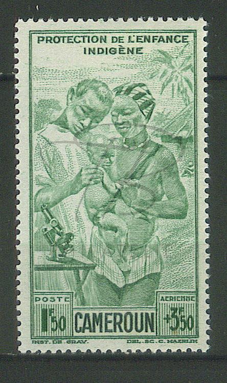 Cameroun P.A. n°19 , *