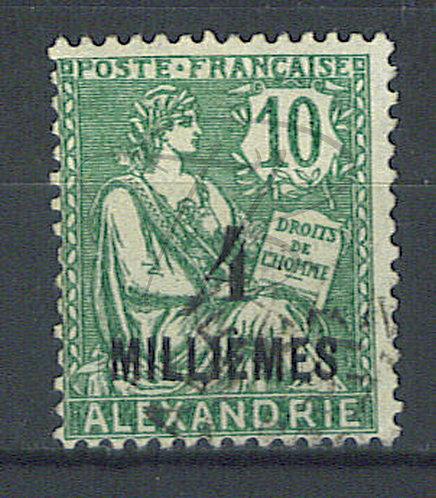 Alexandrie n°61