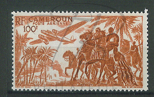 Cameroun P.A. n°39 , *