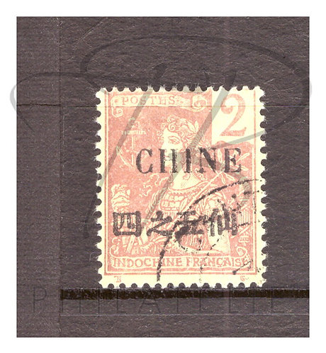 Chine n°64
