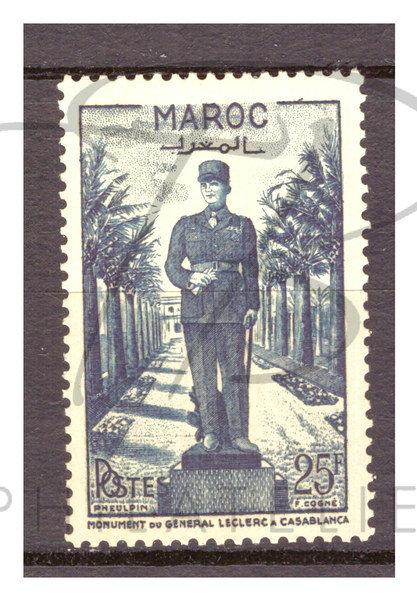 Maroc n°301 , *