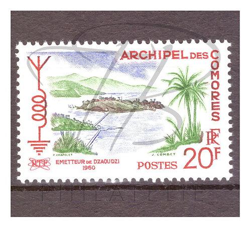 Comores n°17 , **