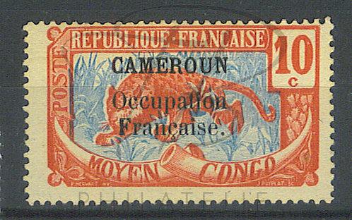 Cameroun n°71 , *