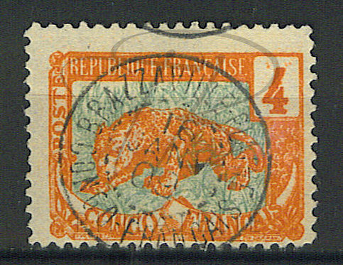 "Congo n°29, ""BRAZZAVILLE"", filigrane renversé, (b)"