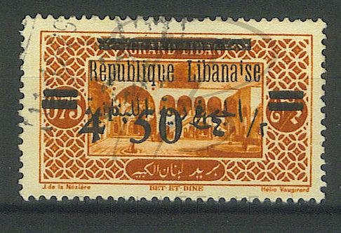 "Grand Liban n°91 , 2ème ""i"" de ""LIBANAISE"" tronqué"