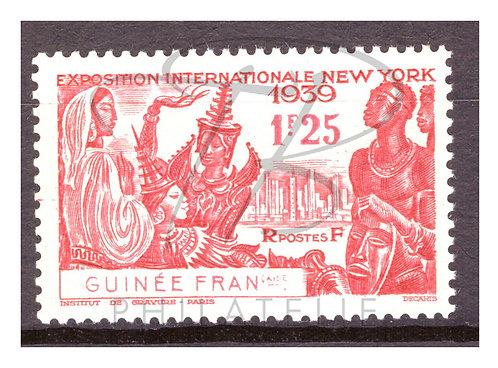 Guinée n°151 , **