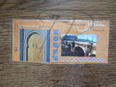 Emission commune France-Maroc 2001 sous blister