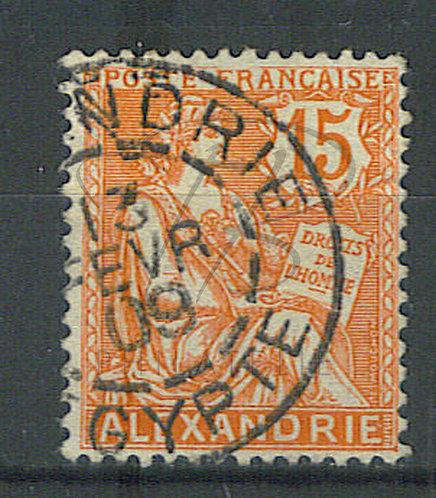 Alexandrie n°25a