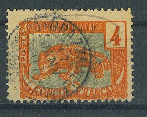 "Congo n°29, ""BRAZZAVILLE"", filigrane renversé, (a)"