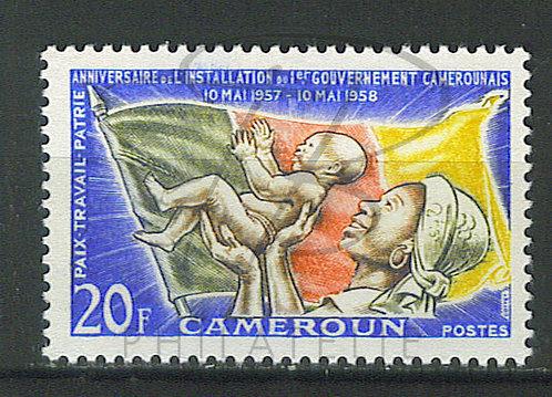 Cameroun n°305 , **