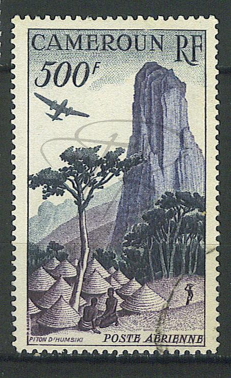 Cameroun P.A. n°41