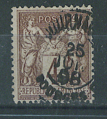 """France n°88 , cachet """"JOURNAUX BOURGES PP"""" (a)"""