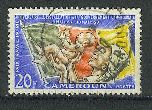 Cameroun n°305