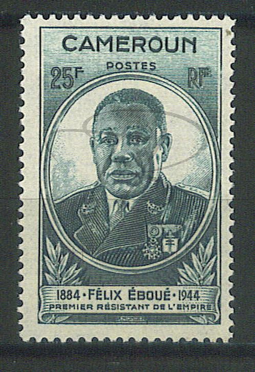 Cameroun n°275 , *