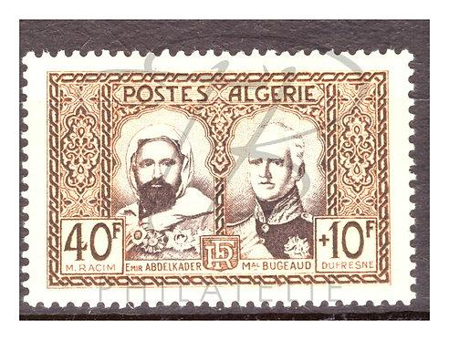 Algérie n°285 , *