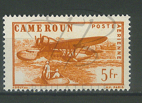 Cameroun P.A. n°25 , **