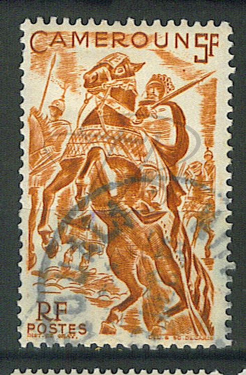 "Cameroun n°289 , cachet ""DOUALA"""