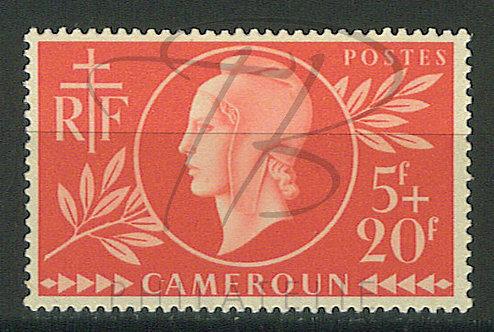 Cameroun n°265 , **