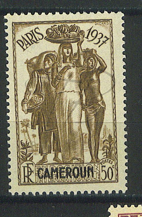 Cameroun n°156 , *