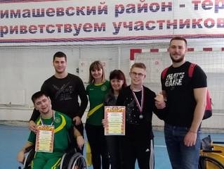Открытое первенство Тимашевского района по бочча
