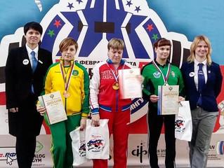 Чемпионат России по пауэрлифтингу лиц с поражением ОДА в г. Брянске
