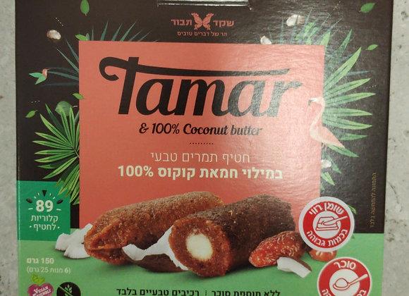 חטיפי תמרים במילוי חמאת קוקוס טבעי 6 יחידות