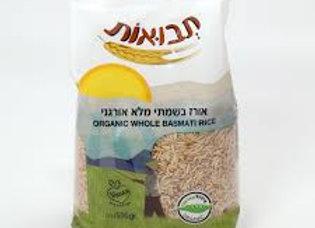 אורז בשמתי מלא אורגני 1 קילו
