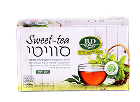 סוויטי תה ירוק