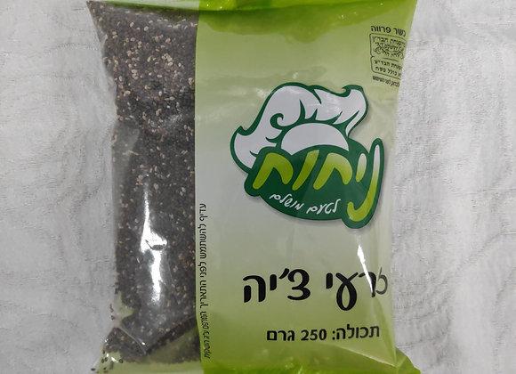 זרעי צ׳יה 250 גרם
