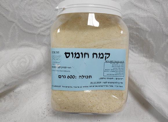 קמח חומוס 600 גרם