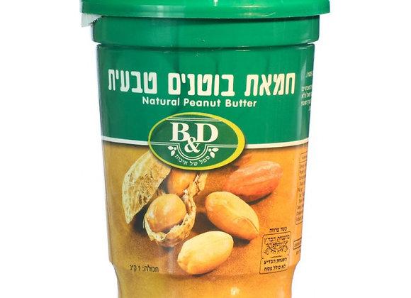 חמאת בוטנים טבעי 1 קילו