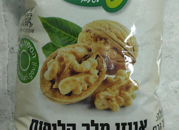 אגוזי מלך קלופים 200 גרם