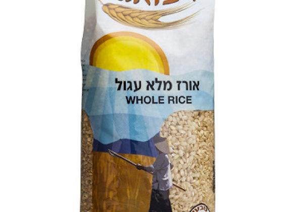 אורז מלא עגול 1 קילו