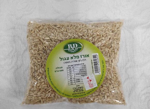 אורז מלא עגול 500 גרם