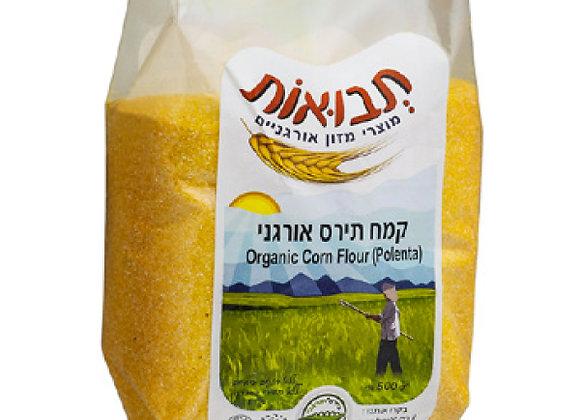קמח תירס אורגני 1 קילו