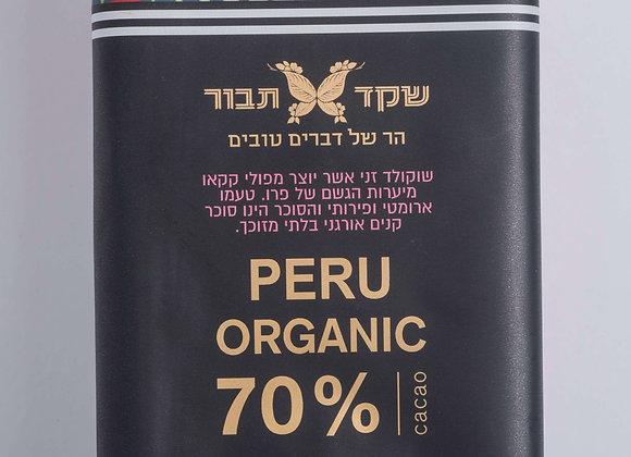 שוקולד מריר 70%
