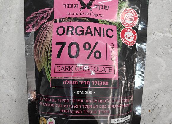 שוקולד צ׳יפס אורגני 70% 200 גרם