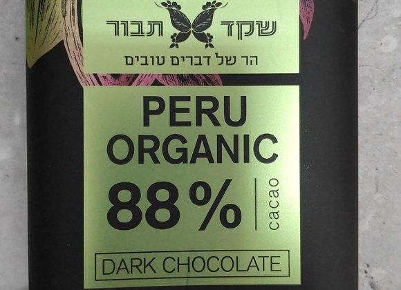 שוקולד מריר אורגני 88%