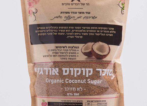 סוכר קוקוס אורגני 350 גרם