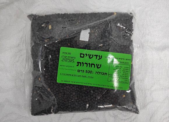 עדשים שחורות 500 גרם