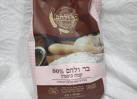 קמח כוסמין 80% 1 קילו