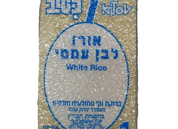 אורז לבן עממי 1 קילו