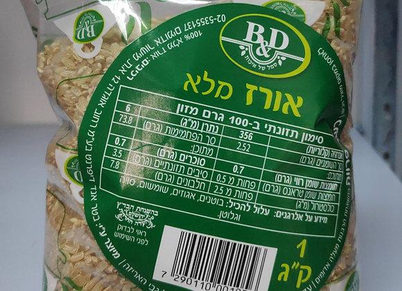 אורז מלא 1 קילו