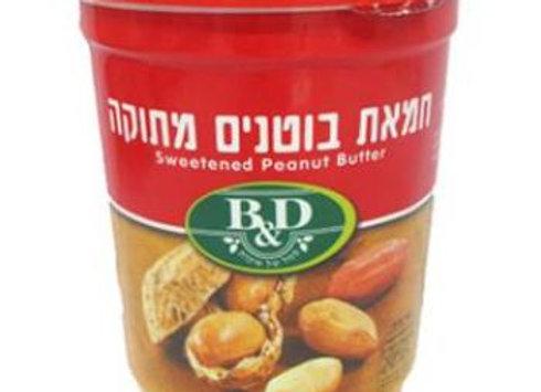חמאת בוטנים מתוקה 1 קילו