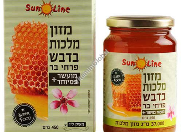 מזון מלכות בדבש