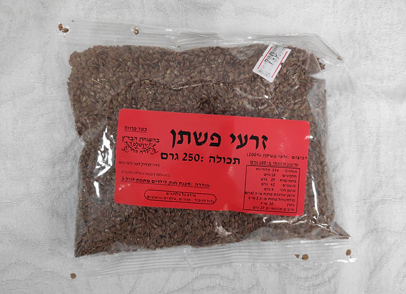 זרעי פשתן 250 גרם